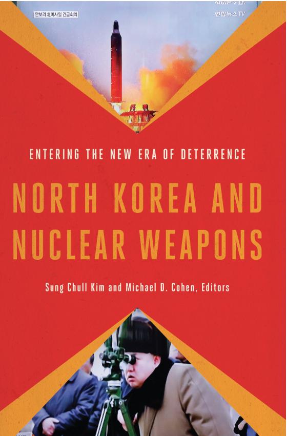 Nunn School Professor Fei-Ling Wang's New Publication